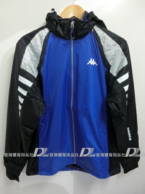 【登瑞體育】KAPPA 男生雙層風衣外套 - C16611845