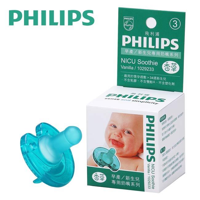 【奇買親子購物網】飛利浦 PHILIPS 3號 奶嘴(天然/香草)