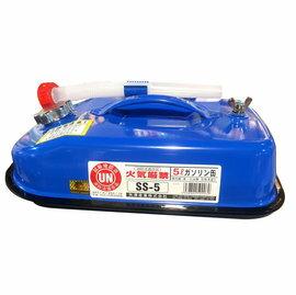 ├登山樂┤日本 YAZAWA 儲油桶5L 小叮噹藍 # SS-5-B (為YT-5的新款)