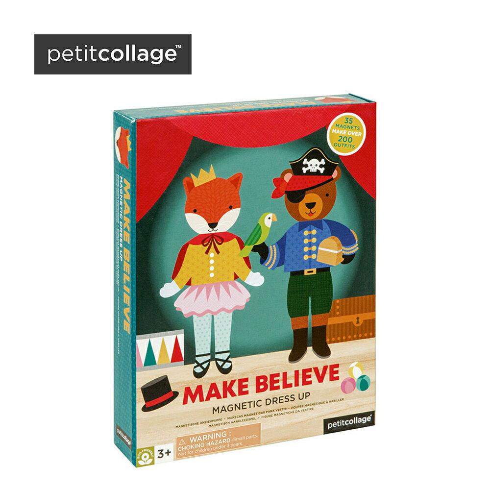 美國 Petit Collage 厚紙類益智玩具 磁鐵系列 磁鐵換裝秀-奇幻舞台