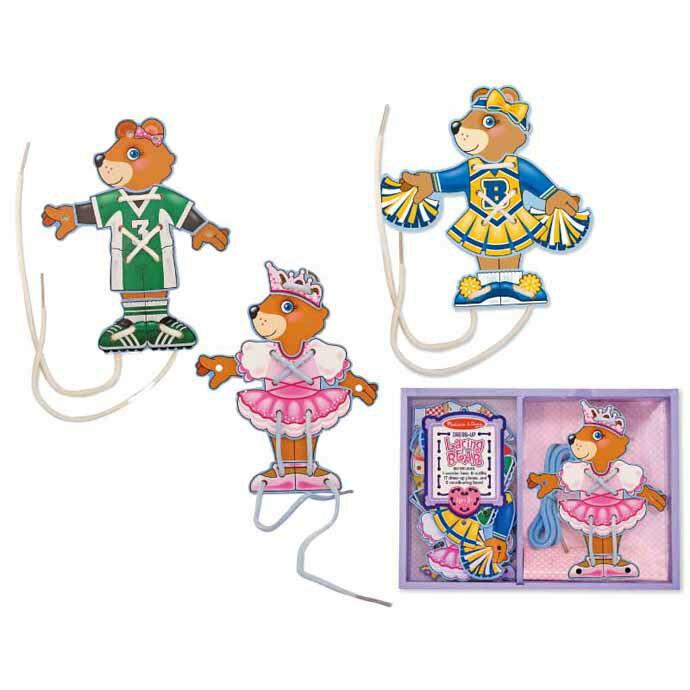~華森葳兒童教玩具~感覺統合系列~穿線練習~妮妮熊 N7~3776