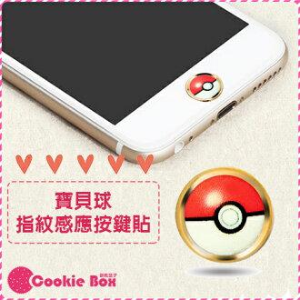 寶貝球 按鍵貼 手機 HOME鍵 貼紙 指紋 識別 蘋果 Apple iPhone iPad 5S 6S *餅乾盒子*