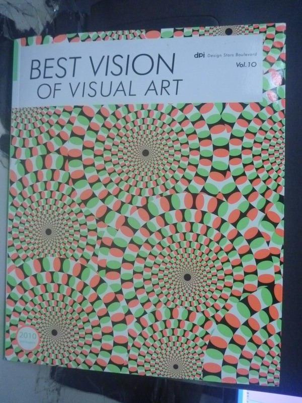 【書寶二手書T2/廣告_ZCJ】Design Stars Boulevard vol5_Adam Liao