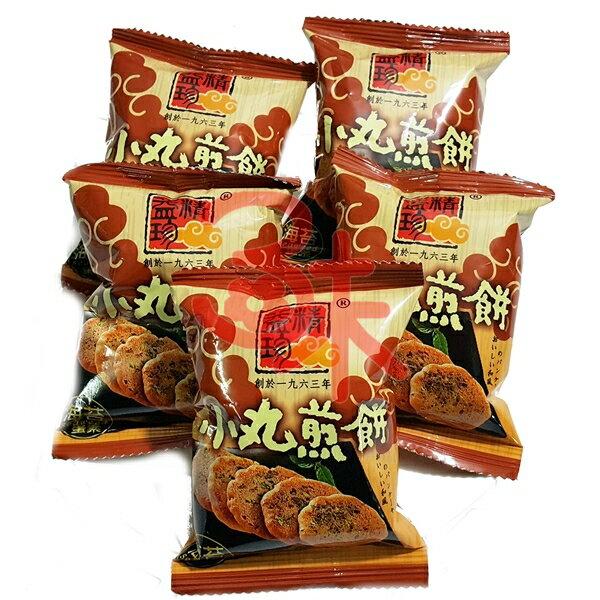 (台灣) 精益珍 小丸煎餅-海苔 (海苔煎餅) 1包 600公克(約20小包) 特價 110 元 【 4715682010136 】