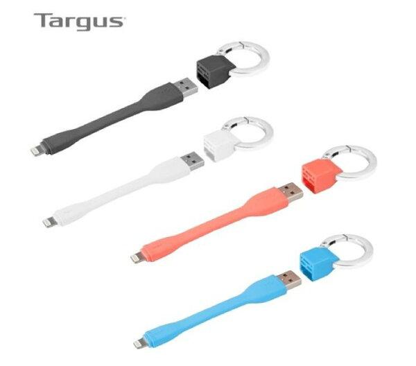 Targus環扣隨身Lightning鑰匙圈充電原廠認證傳輸線