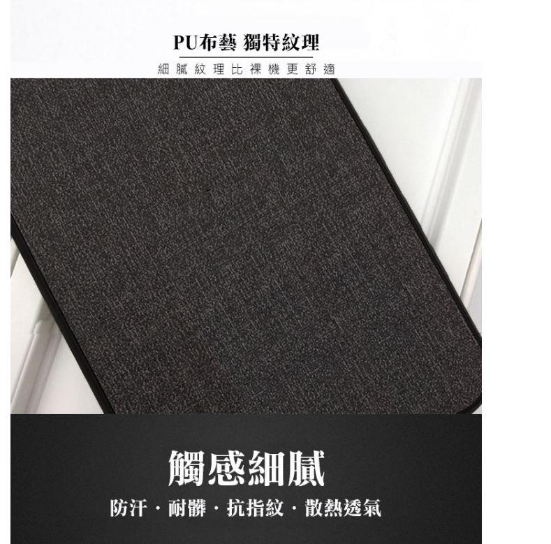 QinD Apple iPhone X/Xs 布藝保護套