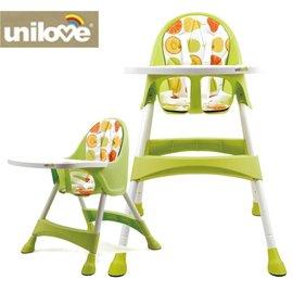 *babygo*英國 unilove 兒童餐椅【綠色】Limeade