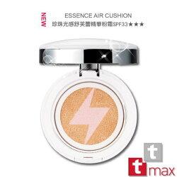 tt max珍珠光感舒芙蕾精華粉霜SPF33 (雙效氣墊粉餅 完美妝感加倍)【櫻桃飾品】【24187】