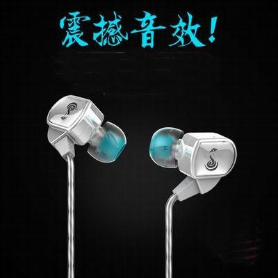 【H3不帶麥入掛耳式耳機-線長1.3米-1套/組】掛耳式運動耳機跑步手機線控入耳式耳塞通用-586064