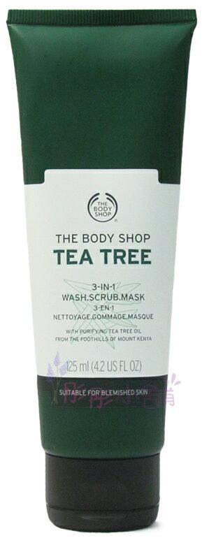 【彤彤小舖】The Body Shop茶樹3效淨膚 磨砂 面膜125ml 原廠真品