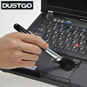 又敗家~Dustgo 除塵毛刷A0910 動物毛  適清潔鏡頭相機身Notebook筆記電
