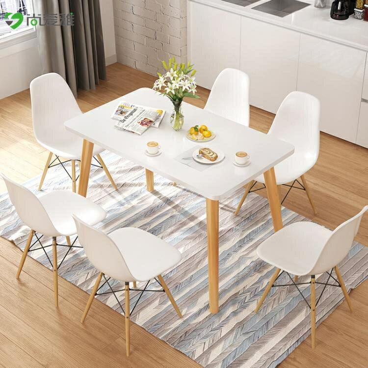 邊桌 北歐餐桌小戶型現代簡約小桌子實木腿飯桌圓桌客廳家用餐桌椅  LX  聖誕節禮物