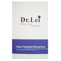 醫美品牌保濕面膜推薦到Dr.Lei 藍銅胜肽緊緻面膜(30ml x 10片裝)就在馬丁馳推薦醫美品牌保濕面膜
