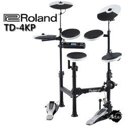 【非凡樂器】台灣樂蘭Roland TD-4KP 最新款電子鼓/可摺收/贈送耳罩式耳機+鼓椅+鼓棒+大鼓踏板