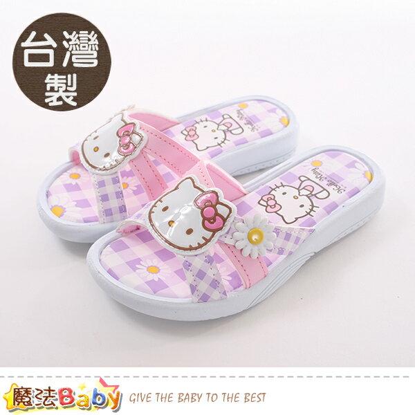 女童鞋台灣製Hellokitty正版涼拖鞋魔法Baby~sk0394