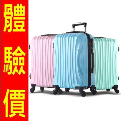 ☆行李箱拉桿箱旅行箱-20吋時尚潮流出國旅遊男女登機箱3色69p1【獨家進口】【米蘭精品】