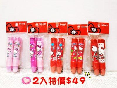 【真愛日本】11081500005  胖型自動橡皮擦2入-4款 三麗鷗 Hello Kitty 凱蒂貓 文具用品