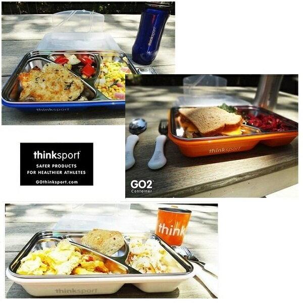 【安琪兒】美國Thinkbaby不鏽鋼餐盤組 5
