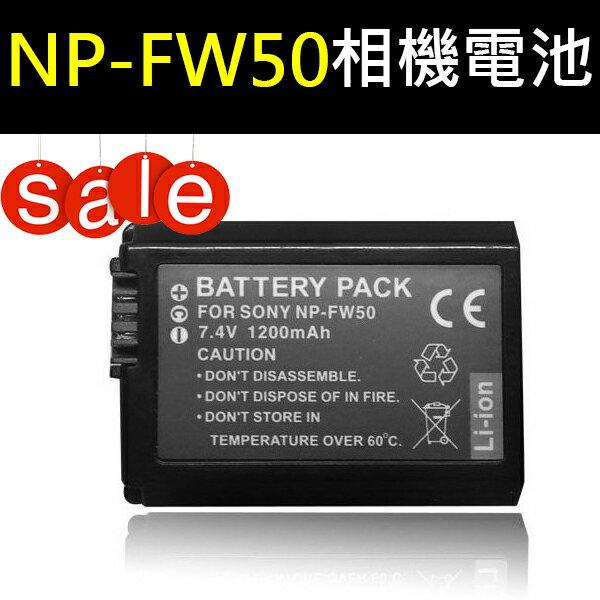 【盈佳資訊】SONY NP-FW50 高容量防爆鋰電池 相機電池 電池 充電式 NP-FW50 電池 NEX-5 NEX-3 α33 α35 α55