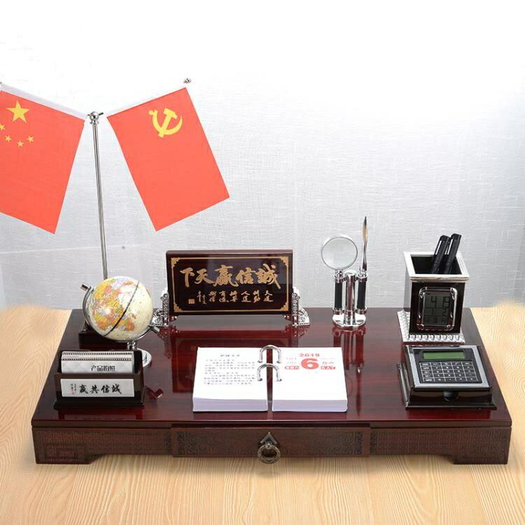 【快速出貨】高檔老板辦公室桌面裝飾品擺件筆筒國旗黨旗創意擺設文台商務禮品  創時代 新年春節 送禮
