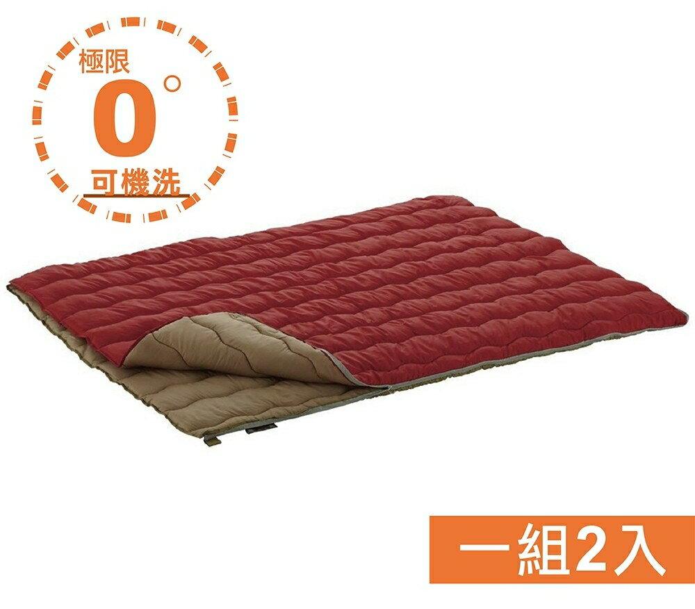 ├登山樂┤日本LOGOS 2合1丸洗睡寢袋0℃ #72600690