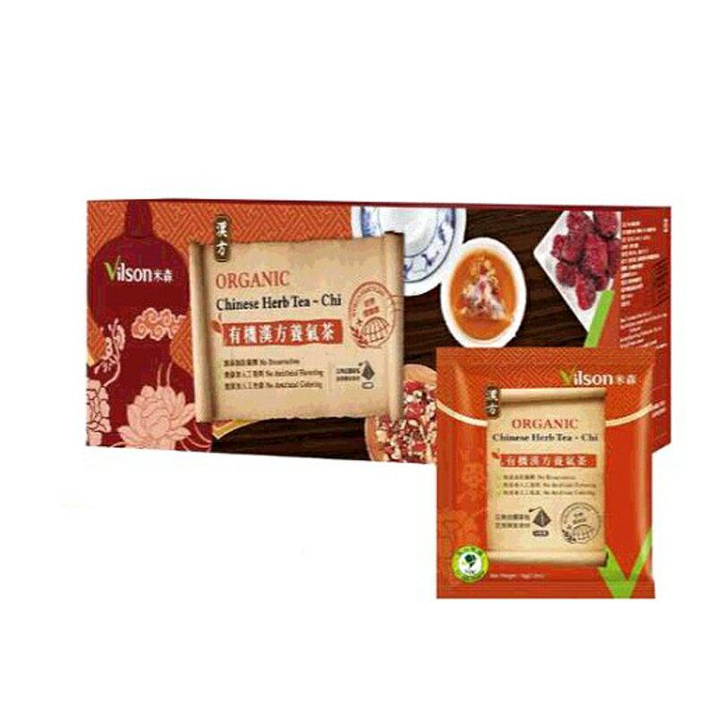[COSCO代購]  米森有機漢方養氣茶 6公克 X 30包 W108612