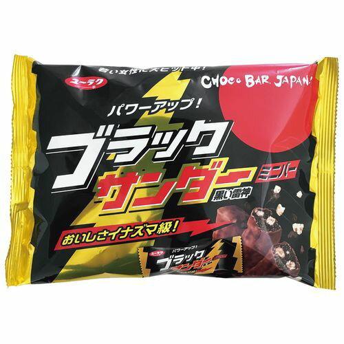 【有楽製菓】迷你黑色雷神巧克力餅乾 mini chocolate bar 13個入 袋裝  173g 日本原裝進口 3.18-4 / 7店休 暫停出貨 1