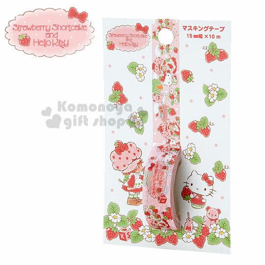 〔小禮堂〕Hello Kitty X Strawberry Shortcake 紙膠帶《粉