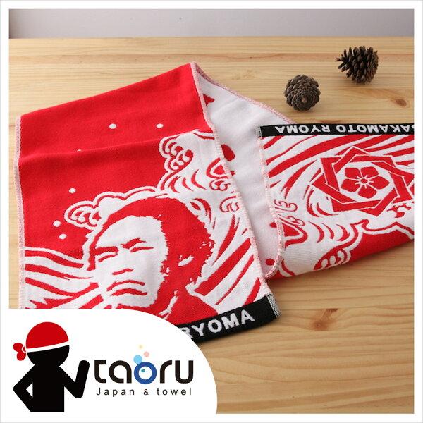 日本運動毛巾:龍馬精神_紅色25*110cm(毛巾運動巾坂本龍馬--taoru日本毛巾)