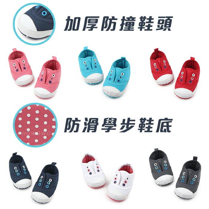 純色百搭寶寶鞋 學步鞋 軟底防滑嬰兒鞋( 11-13 cm)  MIY0707 2