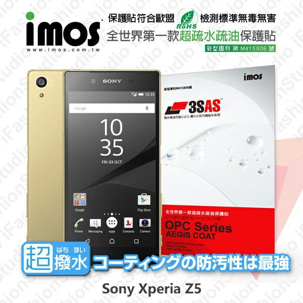 【愛瘋潮】Sony Xperia Z5 iMOS 3SAS 防潑水 防指紋 疏油疏水 螢幕保護貼