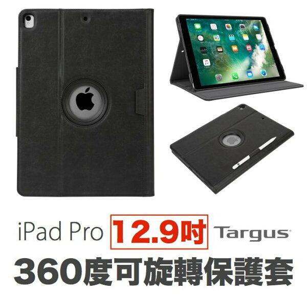 TargusVersaVu360iPadPro12.9吋二代旋轉可立式保護套黑色