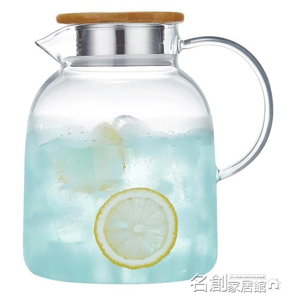 冷水壺玻璃耐高溫家用耐熱加厚大容量白開透明涼水杯防爆 名創家居館 DF