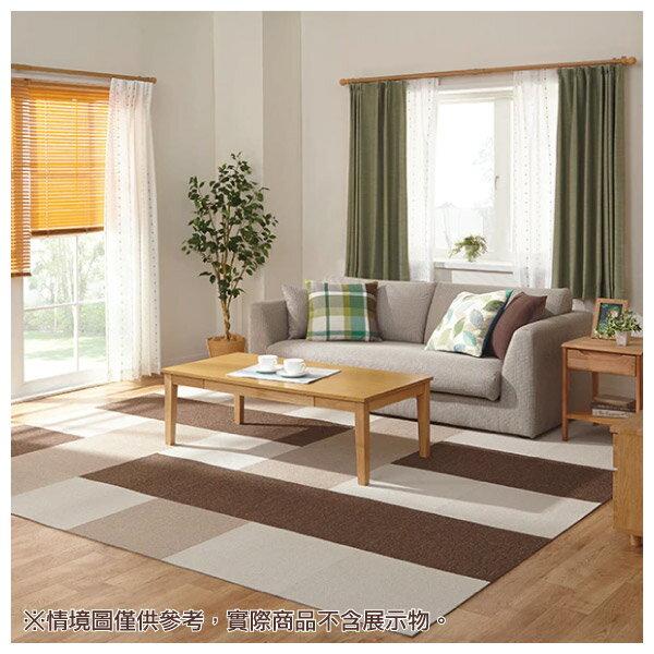 組合地毯 HAGEN TBL 50×50 NITORI宜得利家居 8
