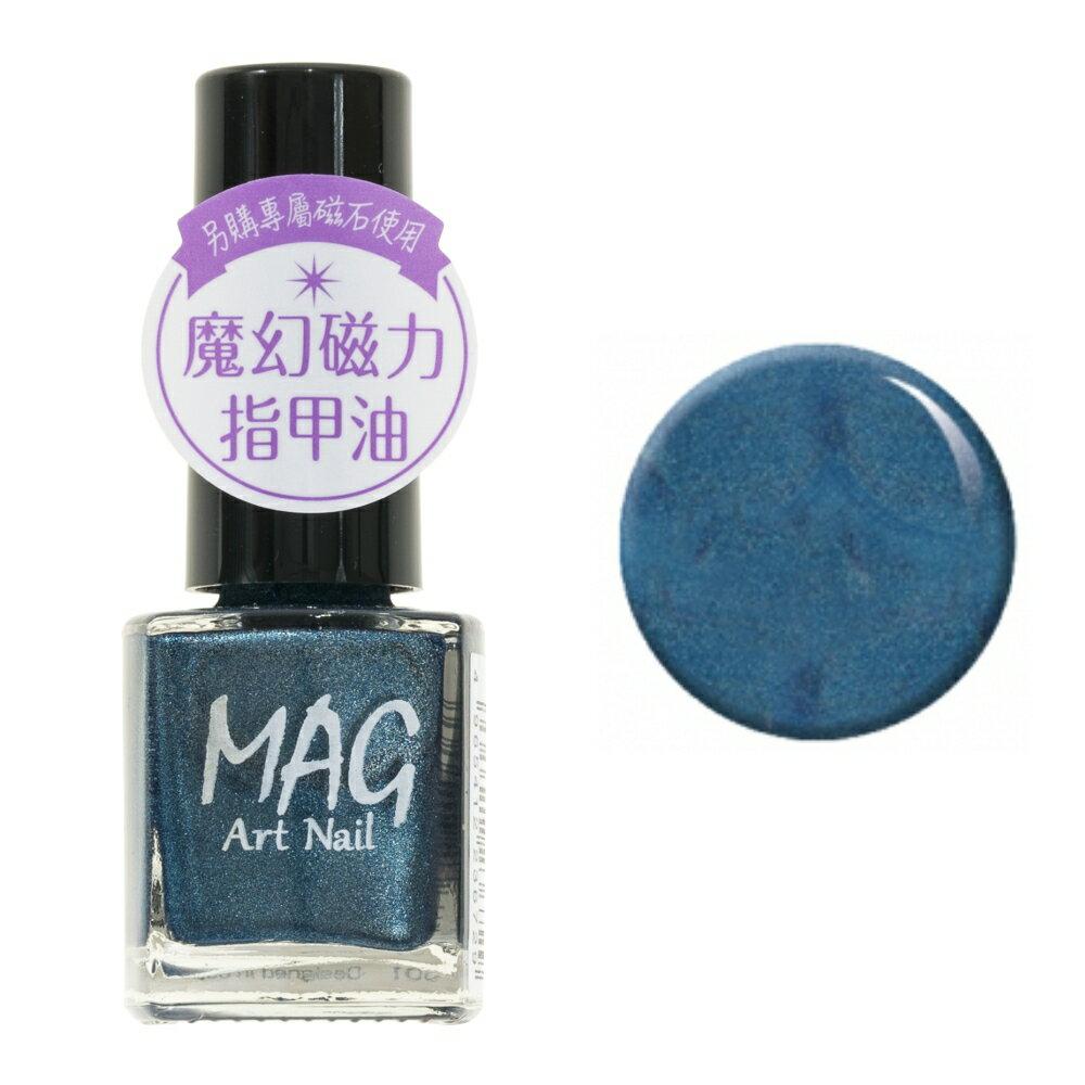 【日本Lucky】魔幻磁力指甲油 - 夜光藍 TMMA - 1605