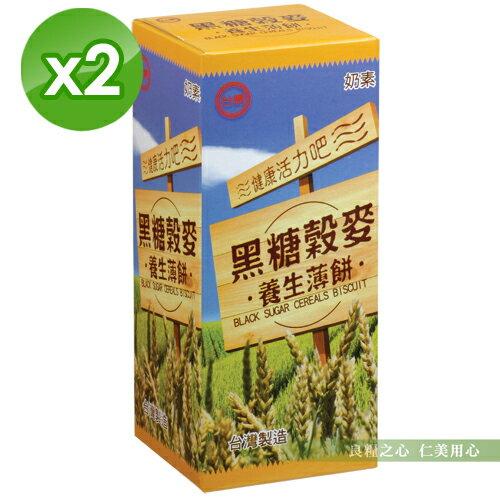 台糖 黑糖穀麥養生薄餅(120g/盒)x2