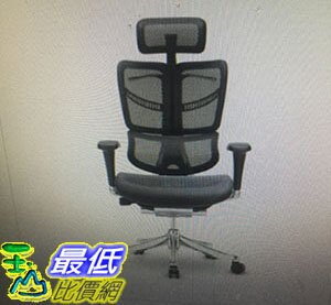 [COSCO代購 如果沒搶到鄭重道歉] Ergoking全功能動態人體工學椅(含腳凳) W113947