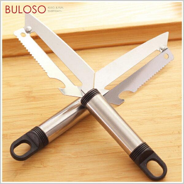 《不囉唆》多功能家用不銹鋼刨刀42-23 去皮刀 魚鱗 開罐器 切刀(不挑款/色)【A423034】