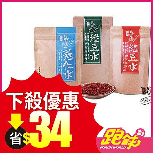 易珈生技 纖Q好手藝 綠豆水 薏仁水 紅豆水 黑豆水 口味任選 三入組