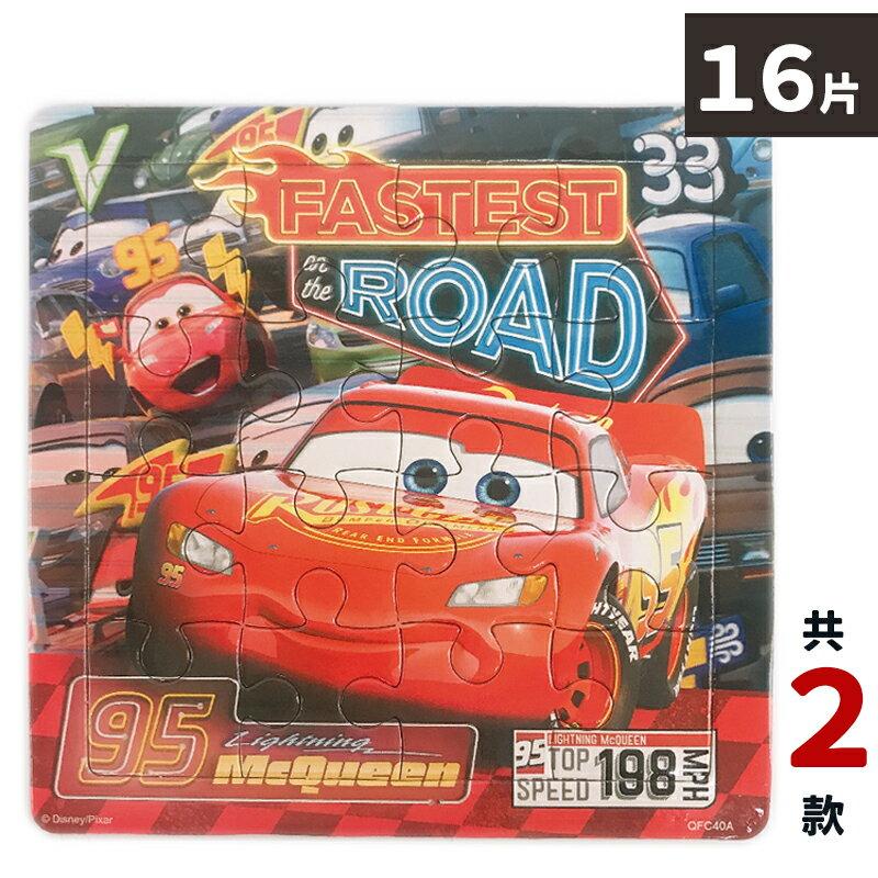 汽車總動員拼圖 16片拼圖 QFC40  / 一個入(促50) 古錐拼圖 Cars拼圖 迪士尼 Disney Cars 皮克斯 幼兒拼圖 卡通拼圖 MIT製 正版授權 0