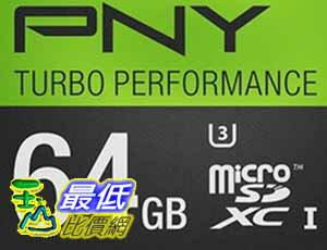 [COSCO代購 如果沒搶到鄭重道歉] EC PNY 64G 4K記憶卡小卡 W110463