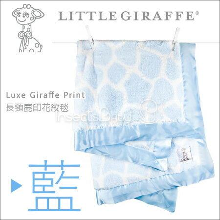 ✿蟲寶寶✿【美國 Little Giraffe】Baby Blanket長頸鹿印花紋嬰兒毯-藍《現+預》