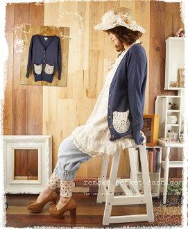 御聖願[湛藍海洋]日系森女系細緻棉質蕾絲貼布百搭顯瘦調溫針織外套