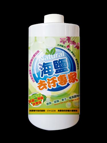 天然 海鹽去汙 補充罐 清潔劑 安全 環保 1000ml/罐