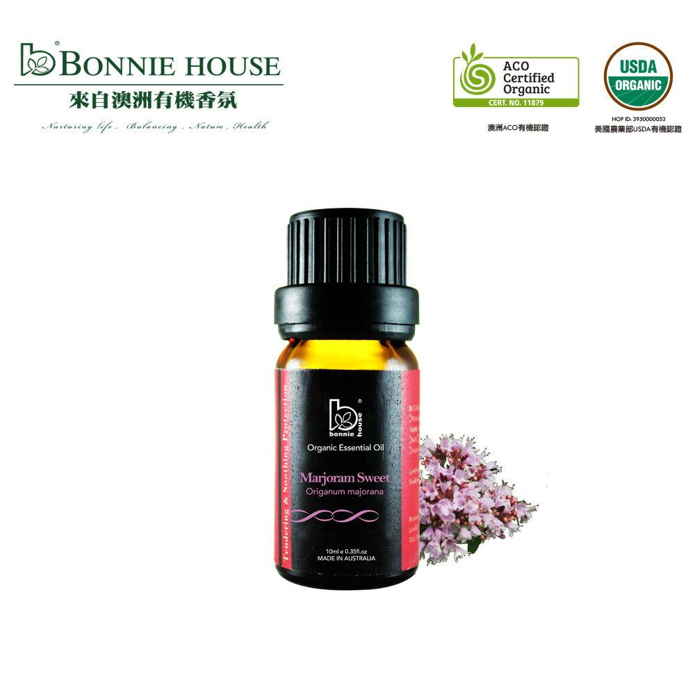 Bonnie House 雙有機認證黑胡椒精油10ml - 限時優惠好康折扣