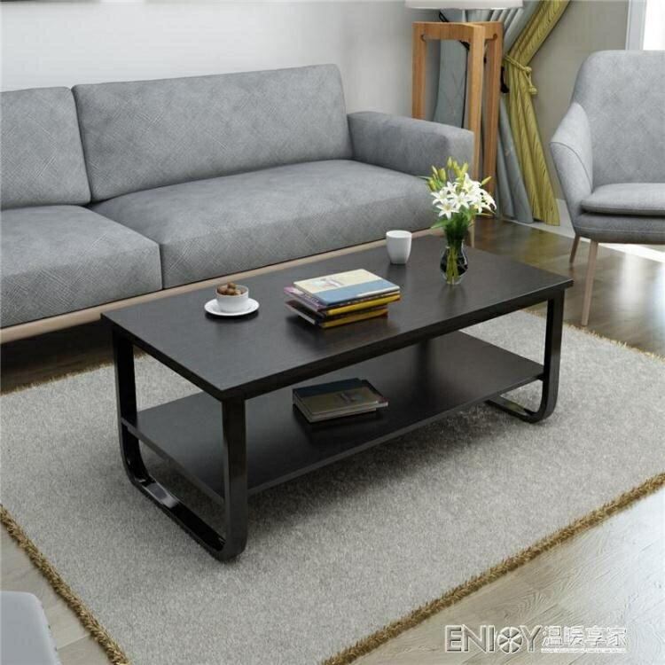 茶几簡約現代客廳鐵藝茶几木質矮桌方形辦公茶几小戶型簡易邊角几 檸檬衣舎