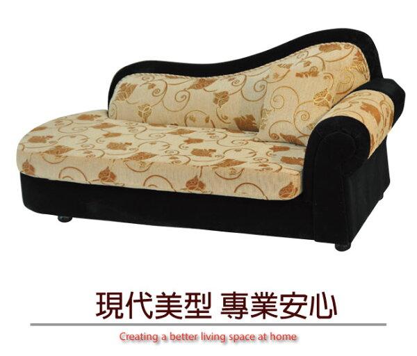 【綠家居】美蒂時尚亞麻布貴妃椅沙發(左&右二向可選)