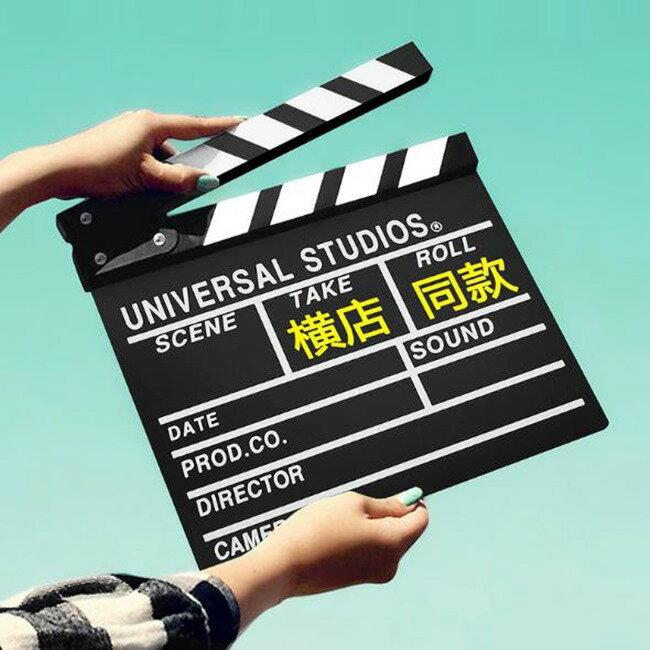 導演板 打板 (大號款) 打版拍攝 場記板黑板 場記 木質 中英文 電影場記板 電影打板【塔克】