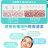 茶樹乾洗手30ml 蕾貝卡小屋 台灣製 MIT 防疫首選 清潔抗菌【ZA0307】《約翰家庭百貨 7