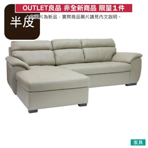 ◎(OUTLET)半皮右躺椅L型沙發 CAPUCCINO LC BE 福利品 NITORI宜得利家居 0